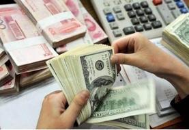 ثبات قیمت دلار در بازار| جدیدترین قیمت ارزها در ۱۱ اسفند ۹۹