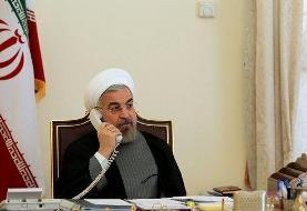 گفتگوی مهم روحانی و اردوغان درباره تحولات در سرزمین های اشغالی، برجام و ....