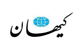 حمله کیهان به عباس عبدی: چرا نظرسنجی موسسه امریکایی را زیرسوال می برید؟