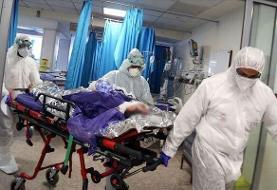 هشدار؛ روزی هزار بیمار مبتلا به کرونا در تهران بستری میشوند