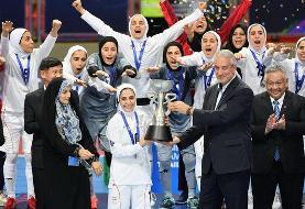 پاداش تیم ملی فوتسال زنان  پس از ۳ سال با کسر مالیات پرداخت شد!