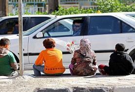 ساماندهی ۶۲۸ کودک کار در مراکز بهزیستی