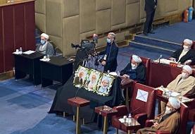 آغاز هشتمین اجلاس رسمی دوره پنجم مجلس خبرگان