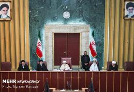 هشتمین دوره اجلاسیه مجلس خبرگان رهبری دوره پنجم آغاز شد