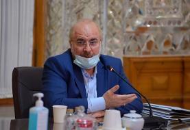 دستیابی ایران به محصول اورانیوم با غنای ۶۰ درصد