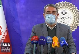 اعلام وضعیت ویژه برای خوزستان از امروز/همه دستگاه هامنابع وامکانات خود ...