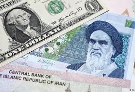 فرار ۱۰۰ میلیارد دلار سرمایه از ایران تنها طی دو سال