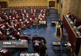 اعضای کمیسیون ها و هیئت اندیشه ورز مجلس خبرگان رهبری ابقاء شدند