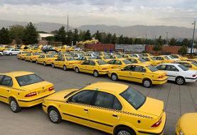 افزایش ۲۵ تا ۳۵ درصدی نرخ کرایه تاکسی درکشور/اعمال نرخ های جدید پس از طی مراحل قانونی