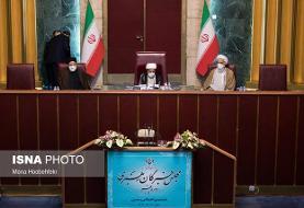 هشتمین اجلاسیه پنجمین دوره مجلس خبرگان رهبری برگزار شد