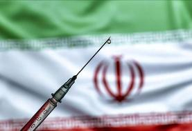 واکسن مشترک ایران و کوبا زودتر در چه مرحلهای است؟