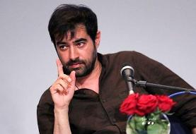 توضیح شهاب حسینی درباره ماجرای واکسن زدن در آمریکا