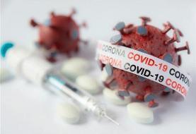 احتمال مقاوم شدن کرونا در برابر واکسن با تاخیر در واکسینه کردن جامعه | کرونای انگلیسی بیشتر ...