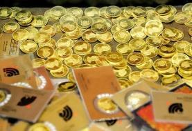 قیمت انواع سکه و طلا ۱۸ عیار در روز دوشنبه چهارم اسفند