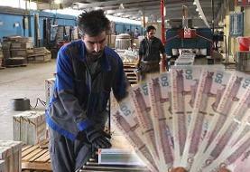 تعیین هزینه سبد معیشت کارگران:  ۶ میلیون و ۸۹۵ هزار تومان