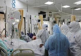 درگذشت یک پرستار باردار در کرج بر اثر کرونا