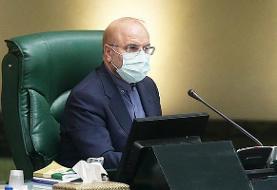 اقدام قالیباف برای حل اختلاف دولت و مجلس