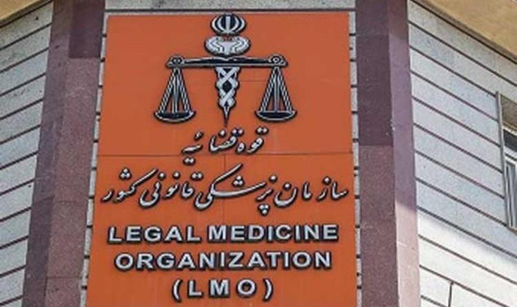 مدیرکل پزشکی قانونی استان تهران: جسد بهنام محجوبی کالبد شکافی شده و ...