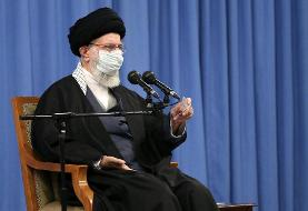 ویدئو   بیانات امروز رهبری درباره اختلاف نظر بین مجلس و دولت