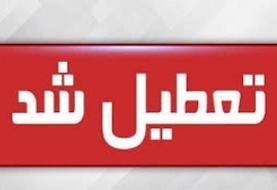 ادارات و بانک های شهر اهواز امروز سهشنبه تعطیل اعلام شدند