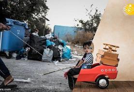 (تصاویر) تناقض و بی عدالتی را در این عکسهای هنری ببینید!