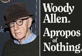 ناشر خاطرات وودی آلن از شبکه آمریکایی شکایت کرد
