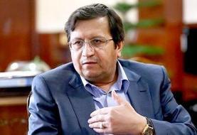 رئیس بانک مرکزی: ارز خرید واکسن از هند تخصیص یافت