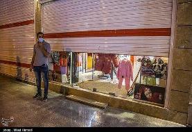 تشکیل ۲۶۹ پرونده بازرسی اصناف در اصفهان