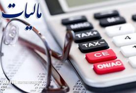 سلبریتیها با درآمد بیش از ٢٠٠ میلیون ملزم به پرداخت مالیات شدند