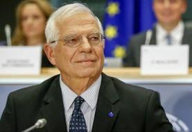 اعتراف مسئول سیاست خارجی اتحادیه اروپا درباره توافق هستهای با ایران