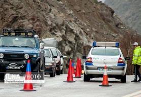 پلیس راهور: ورود به استان های شمالی و ۸ شهر دیگر ممنوع است