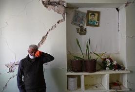 عزم بیشتر جهت برطرف کردن نیازهای مردم مناطق زلزله زده کهگیلویه و بویراحمد