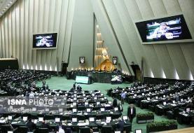 مجلس: سلبریتیها با درآمد بیش از ٢٠٠ میلیون تومان در سال مشمول مالیات میشوند