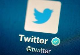 توئیتر۳۷۳ حساب کاربری مرتبط با روسیه، ایران و ارمنستان را حذف کرد