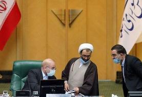 توافق هستهای با آژانس؛ مجلس کمیسیون حل اختلاف با دولت تشکیل میدهد