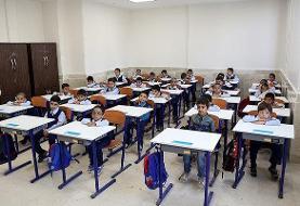 ۴۰ هزار کلاس درس تا سال آینده تکمیل می شود
