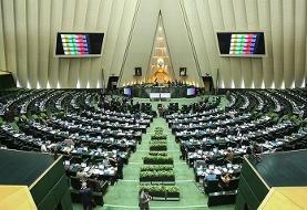 بیانیه نمایندگان در تشکر از رهبری: به دولت کمک خواهیم کرد