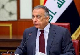 مصطفی الکاظمی: عراق میدانی برای تصفیهحسابها نخواهد بود