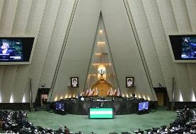 نمایندگان در بیانیهای از رهبر انقلاب تشکر کردند