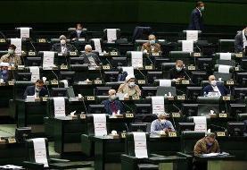 نقره داغ مالیات گریزها در مجلس