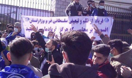 ویدیو) تجمع خشونتبار هواداران استقلال در برابر مجلس