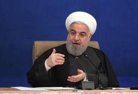 روحانی: ایران به مولفه قدرت دفاعی و نظامی نگاه توسعه طلبانه نداشته و نخواهد داشت