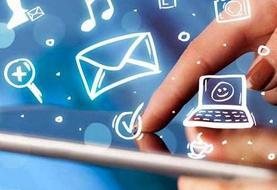 معاون وزیر ارتباطات: مصوبه امروز مجلس، اینترنت را گران میکند