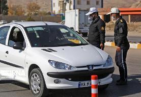 ورود خودروهای غیربومی به خوزستان و چند استان غربی ممنوع | پلیس خودروها ...