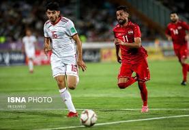 زمان اردوی تیم ملی و بازی با سوریه اعلام شد