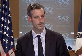 آمریکا آزادسازی اموال ایران در کره جنوبی را رد کرد