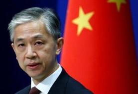 تنها راه برونرفت از بنبست برجام از نگاه وزارت خارجه چین