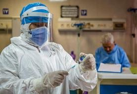 آمار کرونا در ایران امروز چهارشنبه ۶ اسفند ۹۹؛ ۷۳ فوتی جدید / شناسایی ۸۲۷۰ بیمار جدید