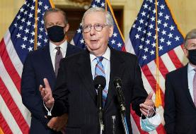 Mitch McConnell: Nancy Pelosi's plan for investigating the Capitol attack is a 'bizarre partisan ...