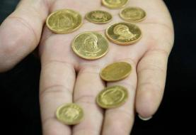 قیمت انواع سکه و طلا ۱۸ عیار در روز چهارشنبه ششم اسفند